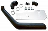 Шноркель Safari Snorkel TLC80